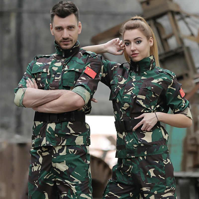軍服男性戦術的な綿の服の女性戦闘シャツカーゴパンツ Army 服マルチカムエアガン狩猟機器