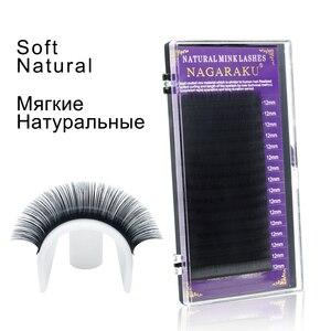 Image 2 - NAGARAKU رمش تمديد Maquiage جلدة الفردية رمش الطبيعية لينة جلدة عالية الجودة الاصطناعية المنك ماكياج