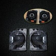 Funda de subwoofer de coche para BMW F10 F11 F20 F30 F32 altavoz bajo el panel del asiento audio música estéreo altavoz bajo bocina