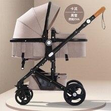 Высокая Ландшафтная детская коляска может сидеть откидываясь складной светильник двусторонний четырехколесный амортизатор детская коляска