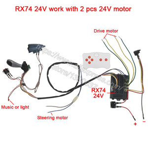 Image 5 - Children electric car DIY modified wires and switch kit,with 2.4G Bluetooth remote control Self made baby electric car 12V
