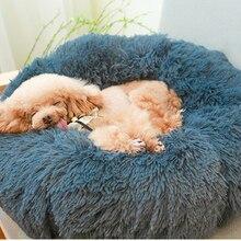 Супер мягкая кровать для питомца, зимняя теплая спальная лежанка для собак, питомник для собак, Круглый кот, длинная плюшевая подушка для щенка, коврик, переносные принадлежности для кошек