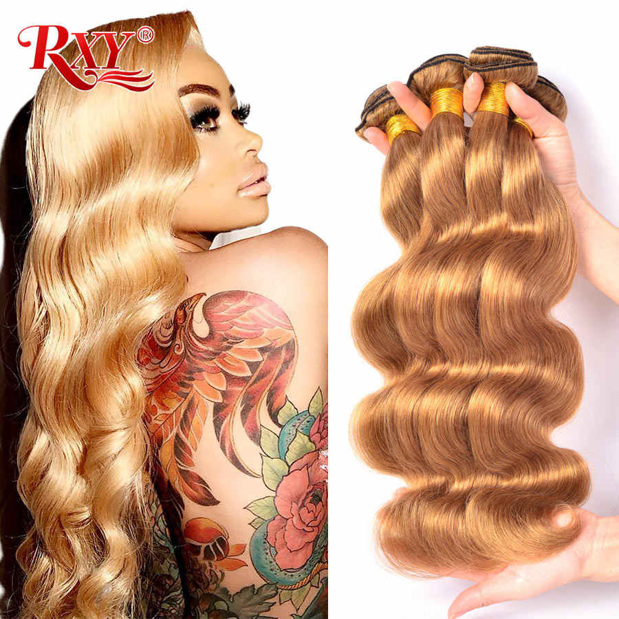 RXY Honey Blonde Brazilian Hair Weave Bundles Body Wave 1/3/4pcs #27 Color 100% Human Hair Bundles Remy Hair Weaves Extension