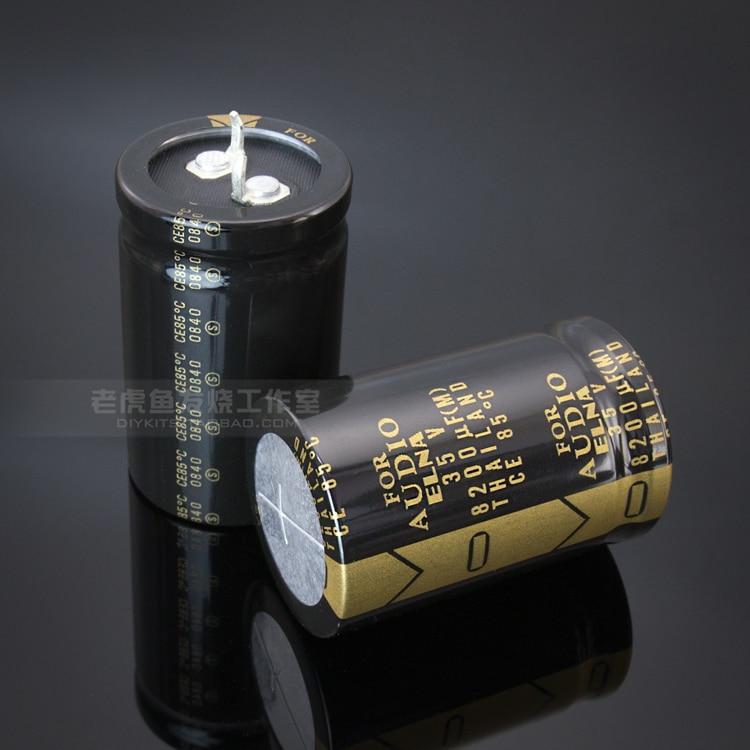 2PCS NEW Thailand ELNA FOR AUDIO 8200uF 35V 25X40 LAO Series Supercapacitor 35V8200UF Hifi For Filter Amplifier 8200UF35V