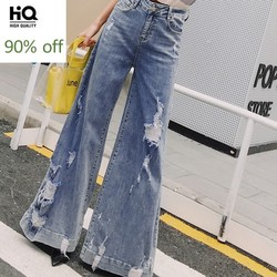 High Waist Spring Autumn New Womens Hole Ripped Denim Trousers Korean Soft Strench Full Length Female Wide Leg Pants Streetwear