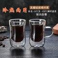 Изолированный Кофе чашки боросиликатное стекло двойной Стекло стак к высоким температурам Чай чашка туфли на высоком прозрачном-основной ...