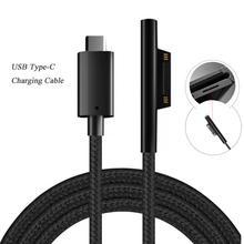 Besegad, 1,5 м, 15 в, usb type-C, Кабель-адаптер для зарядки, шнур, домашнее настенное зарядное устройство для планшета microsoft Surface Pro 6 5 4 3