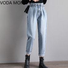 Calças de brim da mulher da moda do vintage da cintura alta para a mulher jeans rasgados jeans do namorado calças de brim femininas mais tamanho