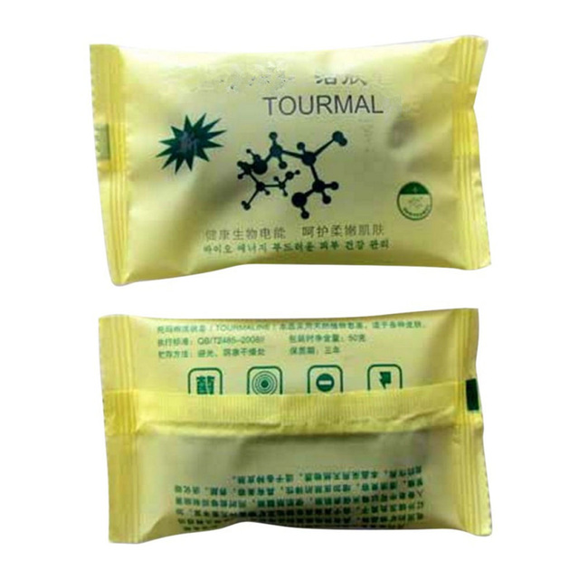 New Health Caring Tourmaline Bamboo Soap Face & Body Offer Personal Care Beauty Healthy Charcoal Concentrated Soap For Ance 4