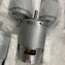 775 Spindle Motor 18000 RPM Brush DC 18V Motors 208W RS-775WC-8016 Power Tool Accessories