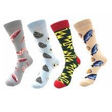 Носки зимние теплые модные женские Забавные милые носки повседневные хлопковые носки средней длины с принтом Calcetines Meias W2