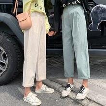 Женские хлопковые брюки шаровары повседневные эластичные свободные
