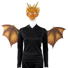Portable Two Piece Wing With Dragon Mask Cosplay Costume Wings Adult Halloween Costumes Masks Props