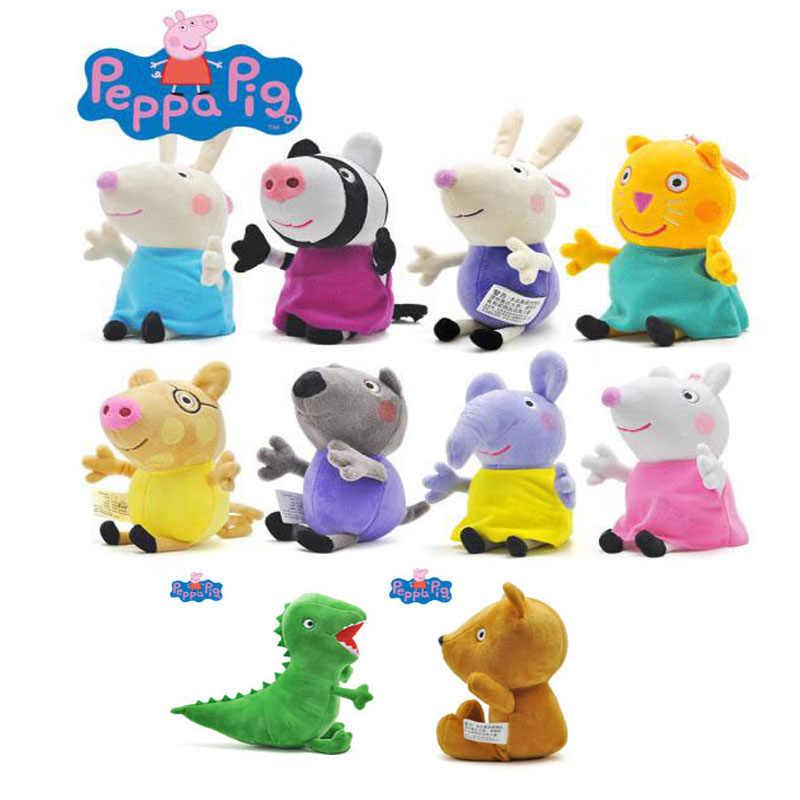 2019 Genuíno PEPPA PIG Mini 13cm Stuffed Suave Boneca George Zoe Suzy Emily Rebecca Danny urso Crianças Dinossauro de Pelúcia brinquedo