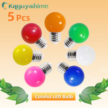 Kaguyahime 5 قطعة الملونة E27 لمبة Led 3 واط مصباح E27 غلوب Lampada التيار المتناوب 220 فولت SMD 2835 RGB مصباح يدوي G45 Led بقعة ضوء Bomlillas(China)