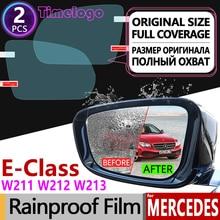 For Mercedes Benz E-Class W211 W212 W213 Full Cover Anti Fog Film Rearview Mirror Accessories E-Klasse E200 E250 E300 E220d AMG стоимость