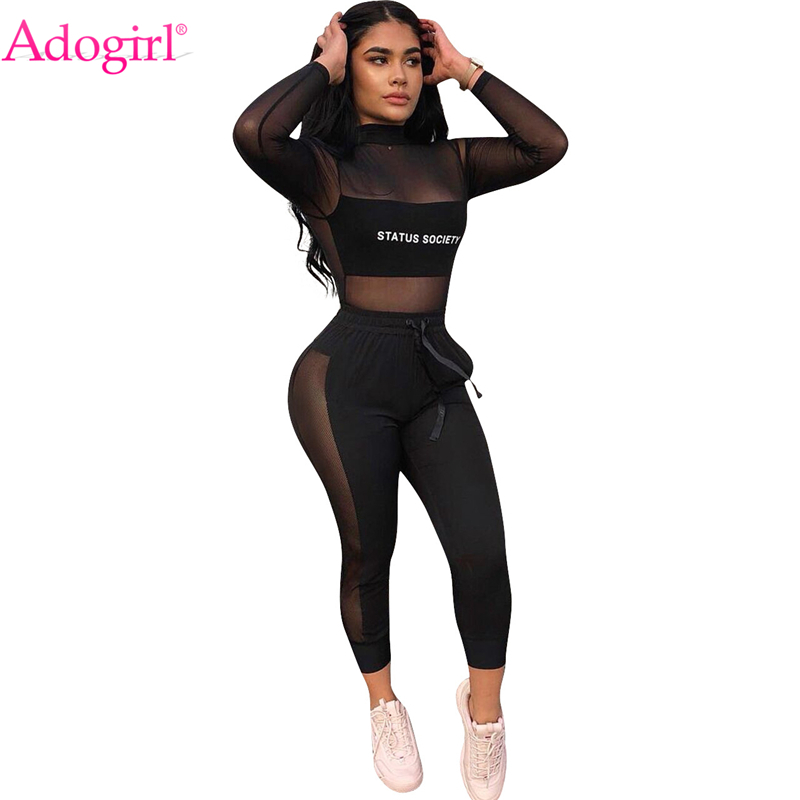 Adogirl Letter Print Sheer Mesh Patchwork Two Piece Set Women Tracksuit Turtleneck Long Sleeve T Shirt Top + Fitness Pants Suit