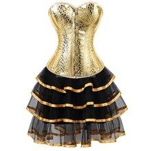 Da bò áo ngực váy đầm Tutu Burlesque gợi cảm corselet overbust Trang Phục Cosplay Gothic Plus kích thước vàng với Bling
