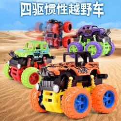 Трансграничной специальное детское мини четырёхколёсный вагончик с диск инерционная внедорожных транспортных средств моделирования