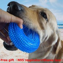 Pet toy biting sound toy ball large dog golden hair with thorn TPR dog toy cleaning teeth grinding dog toy