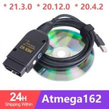 5 pçs/lote Auto Testador Cabo 19.6.2 16Pin OBDII Interface de Diagnóstico USB para Kline e CAN BUS Pro VW AUDI ATMEGA162 + 16V8 + FT232RQ