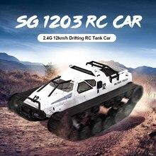 Sg 1203 rc tanque carro 2.4g 12km/h deriva de alta velocidade total proporcional rastreador rádio controle modelos veículo brinquedos para crianças presentes