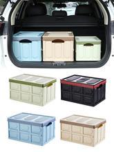 Car Storage Box Waterproof Folding Container Case Multifunction Car Styling Trunk Bag Auto Interior Storage Organizer 30L black car auto interior plastic coin case storage box holder container organizer