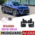 Автомобильное крыло для LEXUS RX450H 2015-2010 крыло брызговики защита брызговик аксессуары 2011 2012 2014