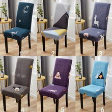 Papa&Mima Strech Removable Chair Covers Spandex(China)