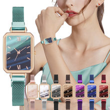 2021 Rectangular Peacock Girls Digital Wristwatches Creative Ladies Watch Womens Quartz Bracelet Watches For Women Clock Gift