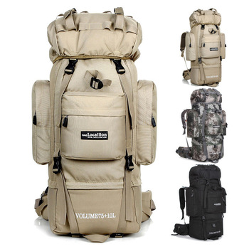 New Fashion Sports Backpack Professional Outdoor Mountaineering Bag 85L Large Capacity Travel Backpack Bracket Camping Rucksack