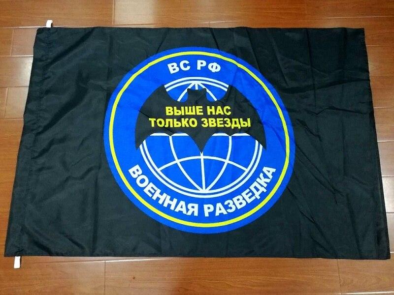 90*135cm russo gru exército bat símbolo spetsnaz agência inteligência militar bandeira