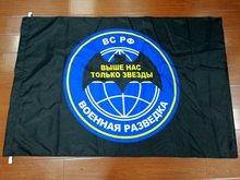 Флаг спецназа, символ летучей мыши русской армии GRU, 90*135 см