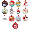 2020 Quarantine Christmas Ornament Personalized Hanging Pendants Pandemic -Social Party Distancing Santa Claus Decoration Gift