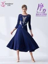 2020ข่าวBallroom Dressมาตรฐานเสื้อผ้าสำหรับห้องบอลรูมเต้นรำบอลรูมเต้นรำการแข่งขันDresses M19341