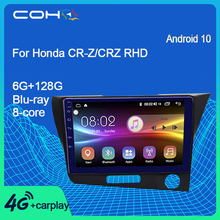 COHO עבור הונדה Cr Z/Crz Rhd המרכזי Multimidia וידאו אנדרואיד רכב רדיו מסך אנדרואיד 10.0 אוקטה Core 6 + 128G