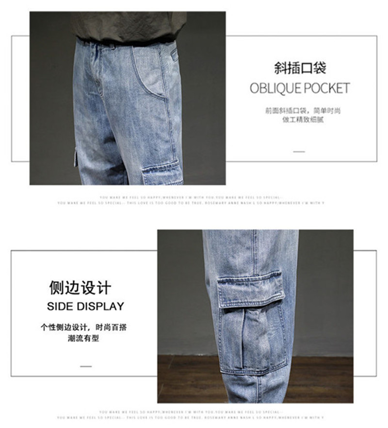 Men`s Casual Cargo Pants 2018 New Fashion Autumn Male Denim Jeans Pants Hip Hop Loose Embroidery Multi-pockets Trousers 28-42 (12)