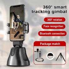 Смарт Портативный селфи Палка с 360 градусов вращения авто Уход
