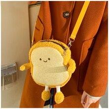 Simulation Kawaii Bread Toast Backpack Plush Toys Cute Plush Doll Soft Food Bag Back CushionPillow for Kids Girls Birthday Gifts