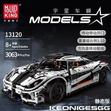 13120 MOC-4789 Koenigsegged Super Sports Racing White Car Technic Model Building Blocks Bricks Toys for children Boy Gifts 23002