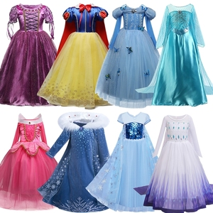 Fantasy Masquerade Role-playing Dress For Girl Anna Elsa Princess Dress Halloween Cosplay Party Gown Christmas Party Dress(China)