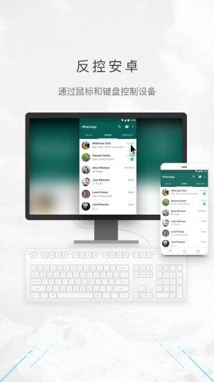 傲软投屏破解版安卓下载