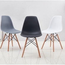 New item hot selling Panana Nordic Dining Chair Minimalist Office Chair Computer Chair Tea Coffee Stool Ship to Europe