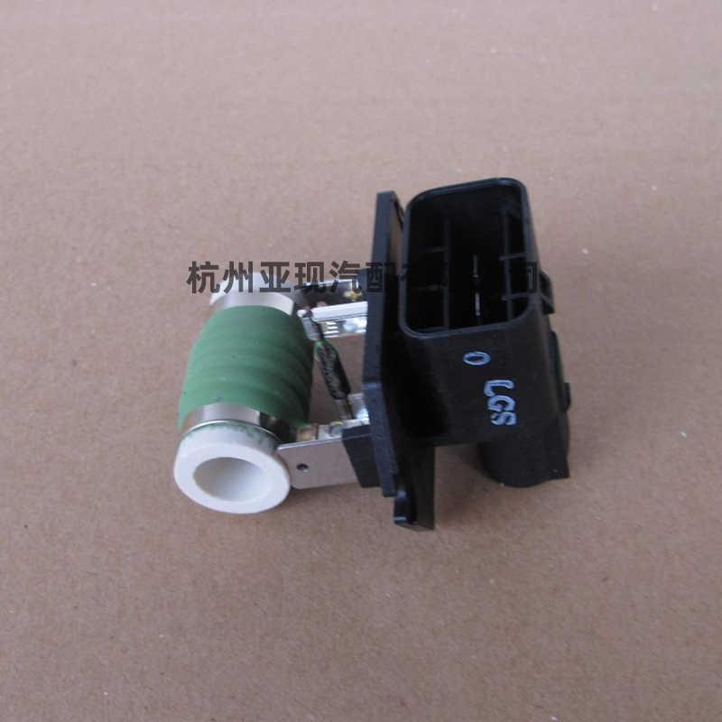 Engine Cooling Fan Resistor for Kia Forte Optima Soul Hyundai Elantra Sonata