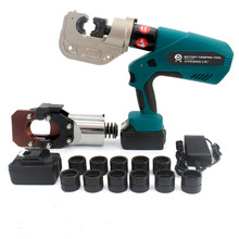 Rechargeable electric hydraulic pliers, electric cable cutter two-in-one EM400/300 hydraulic crimping tool