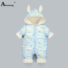 Unisex Boys Girls Winter Warm Down Rompers Kids Clothing 2021 Pleated Hoodie Overalls Children Toddler Cattle Print Jumpsuits