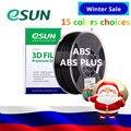 ESUN 1 кг 1,75 мм Высокое качество ABS/ABS + ABS PRO 3d Принтер Нити ABS/ABS плюс катушка Многоцветный 3d Принтер Нити из России