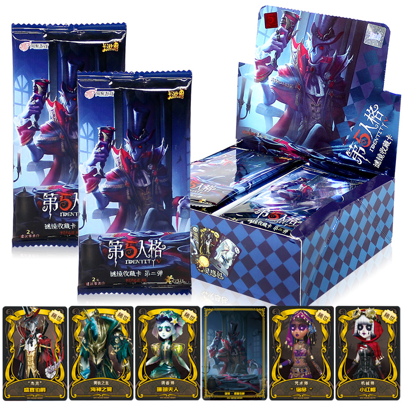 240pcs / Set Identity V Cards Inspiration Pack Game Paper Kids Toys Girl Fantasy & Sci-fi Boy Collection Christmas Gift Grownups 1