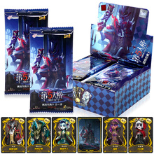 240pcs / Set Identity V Cards Inspiration Pack Game Paper Kids Toys Girl Fantasy & Sci-fi Boy Collection Christmas Gift Grownups