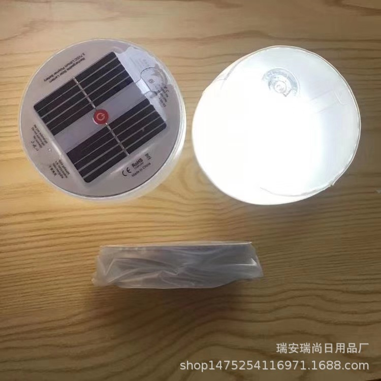 Solar Inflatable LED Light Camping Lamp USB Rechargeable Folding Lamp Outdoor Waterproof Light-Mobile Phone Charging